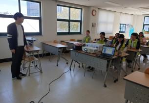 2019년 하반기 신규 자원봉사자 교육 실시