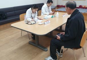 동국대학교 일산병원 연우회와 함께하는 양,한방 무료진료 실시