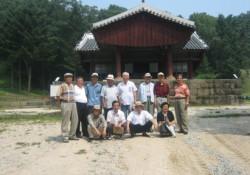 한국역사학 야외 수업