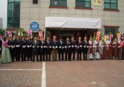 2005년 4월 7일 복지회관 개관식