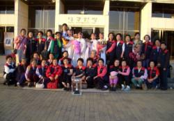 노인여가활동대회 - 단체사진
