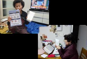 2020년 노인맞춤돌봄서비스사업 [우리금융그룹 후원] 코로나바이러스감염증 19 예방물품지원