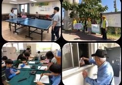 노인사회활동지원사업 9월 참여자 활동점검 실시