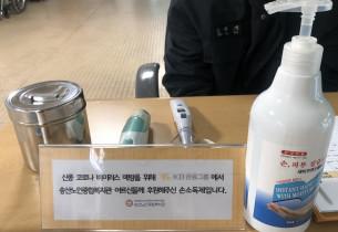 2020년 노인맞춤돌봄서비스사업 [KB금융그룹 후원] 코로나바이러스감염증 19 예방물품 지원